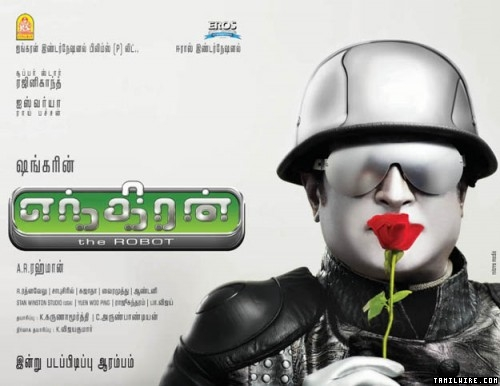 Enthiran Songs